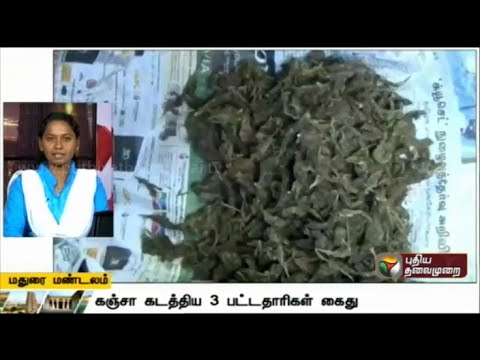A-Compilation-of-Madurai-Zone-News-29-03-16-Puthiya-Thalaimurai-TV