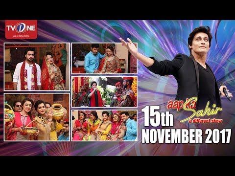 Video Aap ka Sahir | Morning Show | 15th November 2017 | Full HD | TV One download in MP3, 3GP, MP4, WEBM, AVI, FLV January 2017