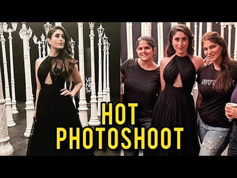 Kareena Kapoor STUNS In Black Gown | Kareena Kapoo
