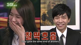 Video Yoona and Lee Seung Gi Teasing Moment MP3, 3GP, MP4, WEBM, AVI, FLV Agustus 2018