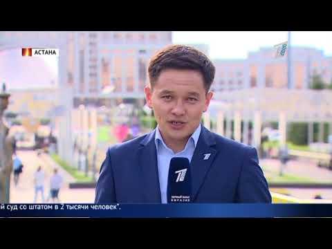 Главные новости. Выпуск от 13.07.2018 - DomaVideo.Ru