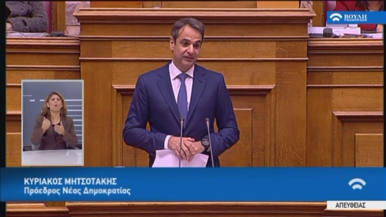 Προϋπολογισμός 2017:Κ.Μητσοτάκης(Πρόεδρος Ν.Δ) (10/12/2016)