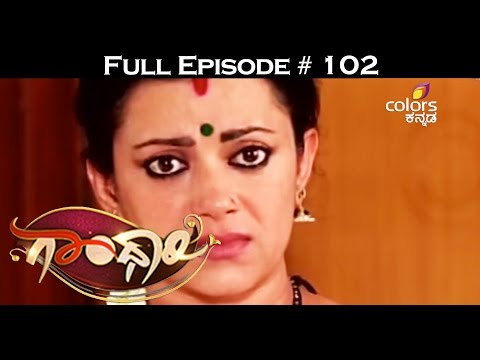Gandhari--20th-April-2016--ಗಾಂಧಾರಿ--Full-Episode