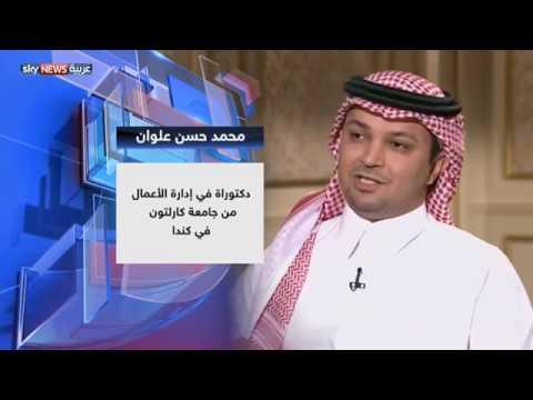 العرب اليوم - الرواية وجدل التغير والمحافظة في المجتمع مع محمد حسن علوان