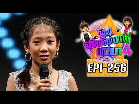 Odi-Vilayadu-Pappa-Season-4-Epi-256-John-Moni-Dance-Show-10-08-2016