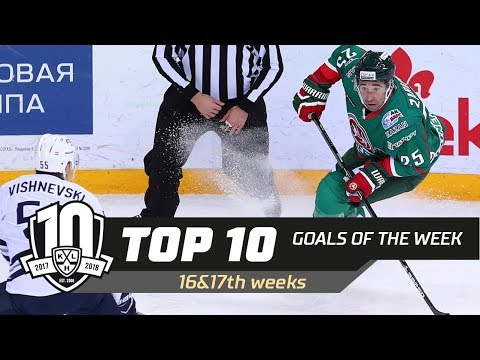 17/18 KHL Top 10 Goals for Week 16 (видео)