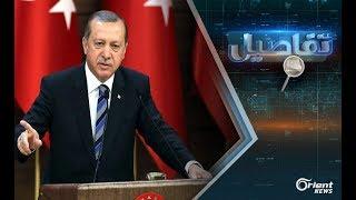 هل تستطيع تركيا السيطرة على إدلب؟ وما هي المعوقات التي قد تواجهها؟