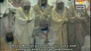 AbdulRahman Al Sudais-Surah Balad