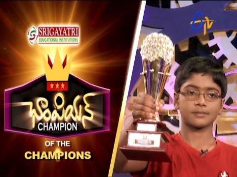 Champion--27th-March-2016--ఛాంపియన్--Full-Episode