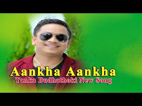 (Tanka Budhathoki New Song | Aankha Aankha | New Nepali Song 2018/2075 Tanka Budhathoki/Rabi khanal - Duration: 5 minutes, 5 seconds.)