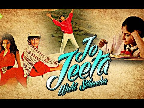 Jo Jeeta Wohi Sikandar (1992) I Full HD Movie