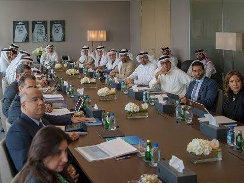 HRH Crown Prince chairs EDB board meeting