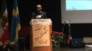 هفتم آبان، روز بزرگداشت کوروش بزرگ قسمت دوم