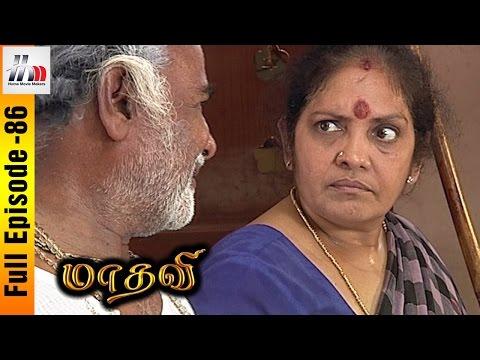 Madhavi Tamil Serial | Episode 86 | Madhavi Full Episode | Sara | Seenu | Home Movie Makers