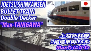 Joetsu Japan  city photos gallery : Double-Decker JOETSU SHINKANSEN Maxたにがわ 越後湯沢→東京