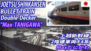 Joetsu Japan  city pictures gallery : Double-Decker JOETSU SHINKANSEN Maxたにがわ 越後湯沢→東京