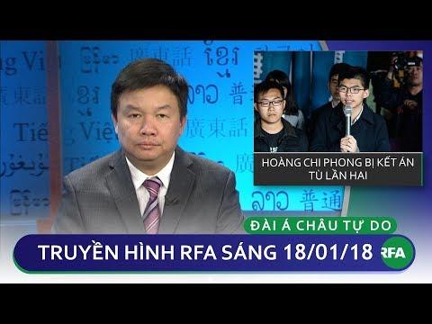 Thời sự Sáng 18.01.18   Hoàng Chi Phong bị kết thêm án tù   © Official RFA
