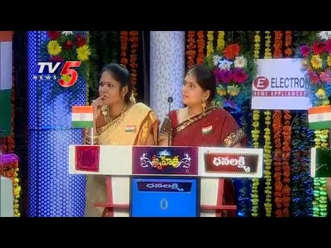 Independence Day Special | Sravana Snehitha | Vadina Maradalu | Part 3 : TV5 News