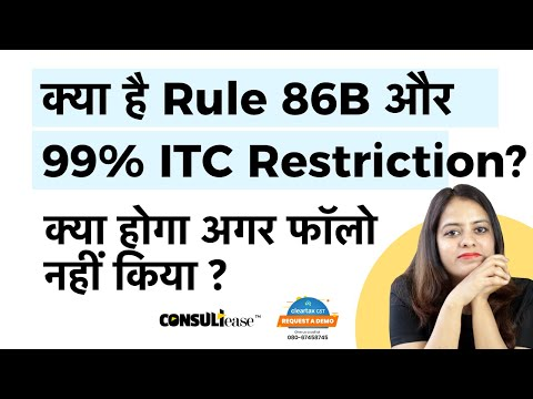 GST Rule 86B, 99% ITC Restriction and it's repercussions?   ConsultEase with ClearTax