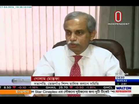 Tejgaon to be transformed in to commercial-residential area (27-04-2016)