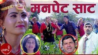 Mann Peta Sata - Parashuram Adhikari & Tulasha Chhetri