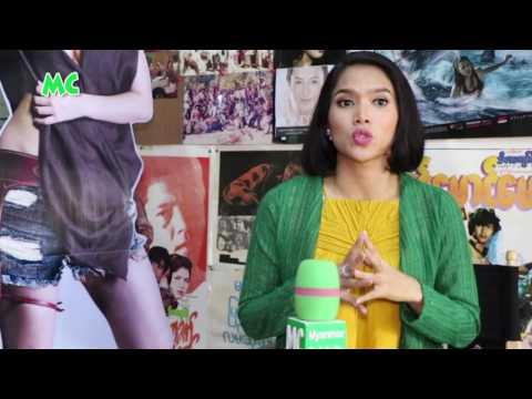 Video Aye Myat Thu &