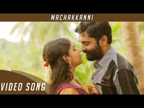 Kokkirakulam Tirunelveli Jilla | Machakkanni Video Song | TrendMusic