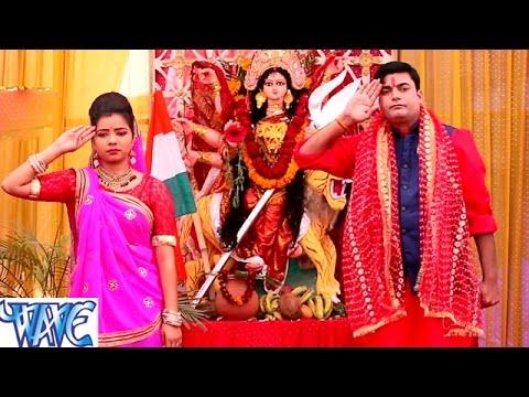 Video बघवा बनाई दा ना माई - Darbar Me Durga Mai Ke - Avdhesh Tiwari - Bhojpuri Devi Geet 2017 download in MP3, 3GP, MP4, WEBM, AVI, FLV January 2017