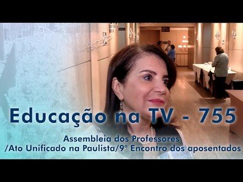Assembleia dos Professores / Ato Unificado na Paulista / 9° Encontro dos aposentados