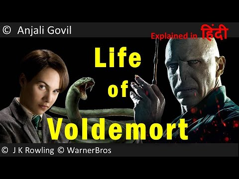 voldemort movie download in hindi