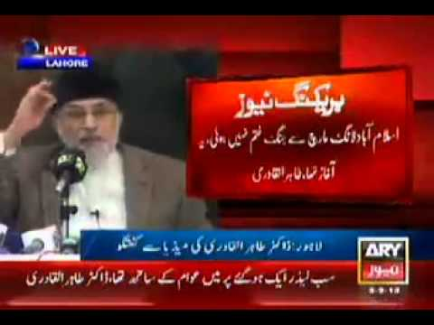 Dr. Tahir ul Qadri's Press Conference - 3rd Feb 2013