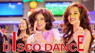 """How Funny"" Disco Dance"