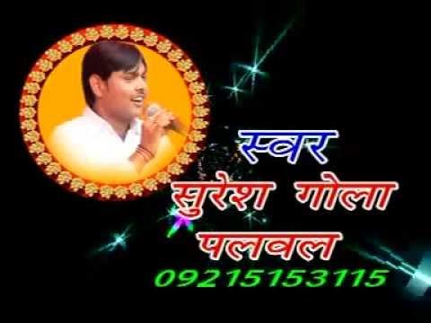 Video Haryanvi Superhit Ragni / Maar Gaya Pyar Lugai Ka / Suresh Gola Rajbala NDJ Music download in MP3, 3GP, MP4, WEBM, AVI, FLV January 2017