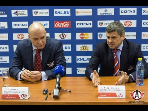 Автомобилист 1:2 (Б) ЦСКА: Пресс-конференция