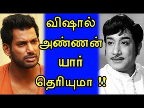 விசால் அண்ணன் & அண்ணி யார் தெரியுமா !?