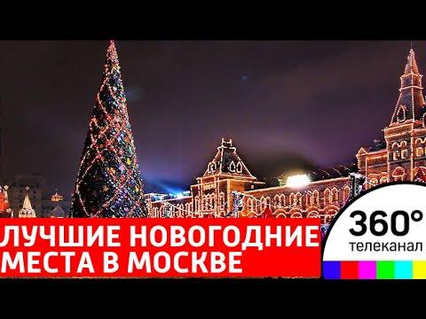Video Самые привлекательные для иностранцев места в Москве download in MP3, 3GP, MP4, WEBM, AVI, FLV January 2017