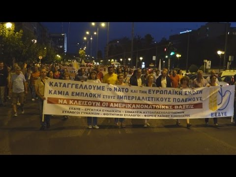Συγκέντρωση και πορεία κατά της Συνόδου Κορυφής του ΝΑΤΟ