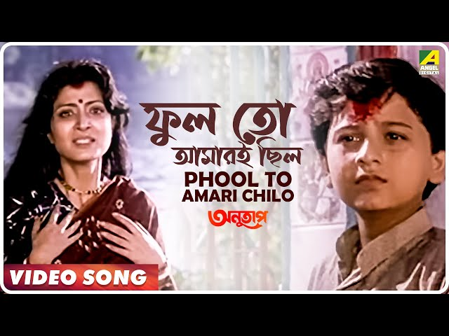 Amaro to gaan chilo download movies