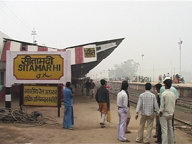 Sitamarhi Railway Station Bihar Allmusicsite Com