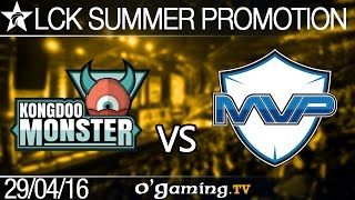 MVP vs Kongdoo Monster - LCK Summer Promotion