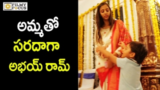 Video NTR Son Abhay Ram Making Fun with Mom Pranitha : Cute Video - Filmyfocus.com MP3, 3GP, MP4, WEBM, AVI, FLV September 2018