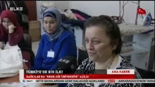 EMİNE ERDOĞAN BAĞCILAR BELEDİYESİ ENGELSİZ ÜNİVERSİTE PROJE AÇILIŞINA KATILDI - ÜLKE TV