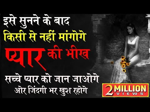 best motivational quotes in hindi Inspirational quotes Best motivational video by mann ki awaaz