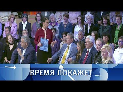 Украина: кризис власти. Время покажет. Выпуск от13.09.2017