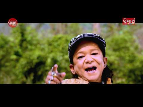 Video Best Comedy Scene - Babu Khusi Heijibe | New Odia Film - Nijhum Ratira Sathi | Sidharth TV download in MP3, 3GP, MP4, WEBM, AVI, FLV January 2017