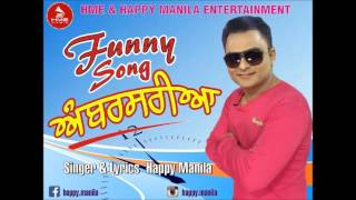 Download Lagu Funny Song Ambarsariyaa Happy Manila |  Punjabi Funny Songs 2016 Mp3