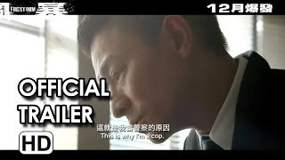 Nonton Firestorm          Official Trailer  3   Andy Lau Movie Film Subtitle Indonesia Streaming Movie Download