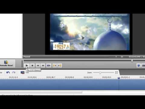 أسهل وأروع برنامج لقص الفيديو avs video remaker