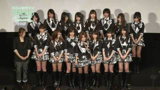 Nonton Akb48                                                     Akb48          Film Subtitle Indonesia Streaming Movie Download
