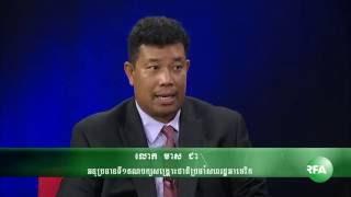 Khmer Travel - Khmer News Hot News 09 10 16
